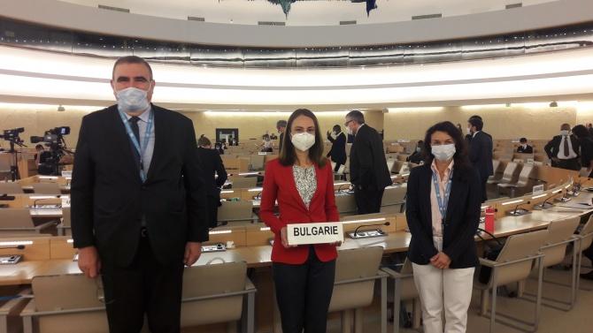 43-тата сесия на Съвета по правата на човека към ООН