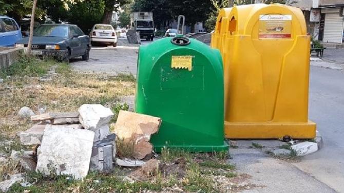 Община Асеновград съобщава, че ще се проведе кампания за събиране