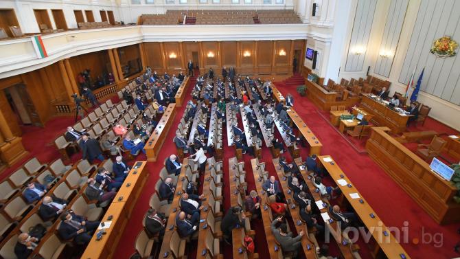 Парламентът прие на второ четене допълнение в Закона за Българския