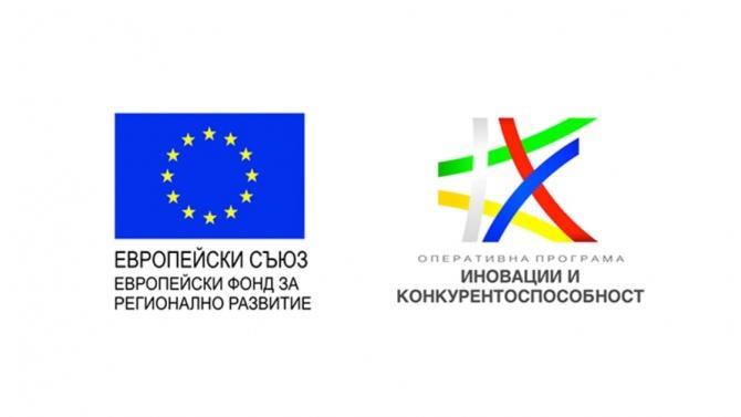 "Управляващият орган на Оперативна програма ""Иновации и конкурентоспособност"" 2014-2020 (УО"