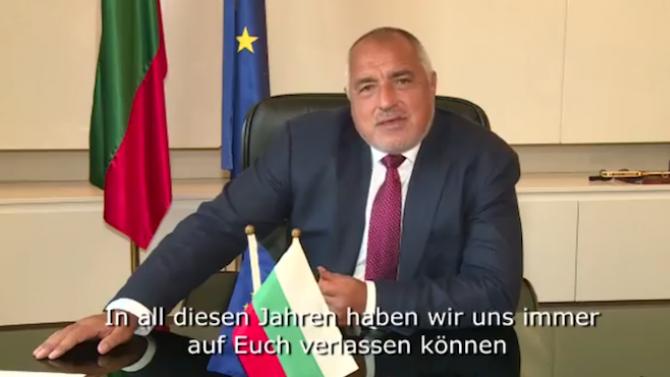 Българският министър-председател Бойко Борисов Бойко Методиев Борисов е министър-председател на