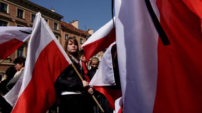 Ден за размисъл в Полша