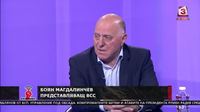 Боян Магдалинчев: Не мисля, че в прокуратурата има страх и зависимости