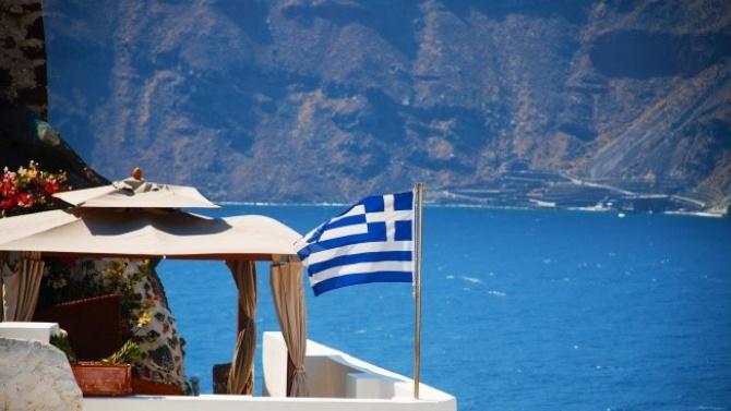 Външно с важна информация за пътуващите към Гърция