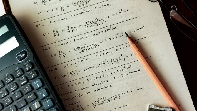 Учениците на олимпиада по математика