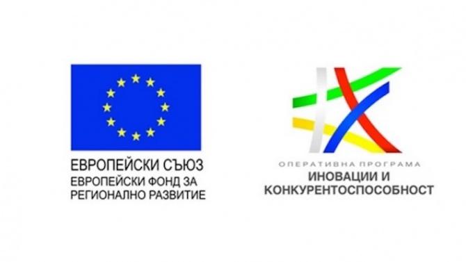 От 993 проектни предложения, включени в трета оценителна сесия по