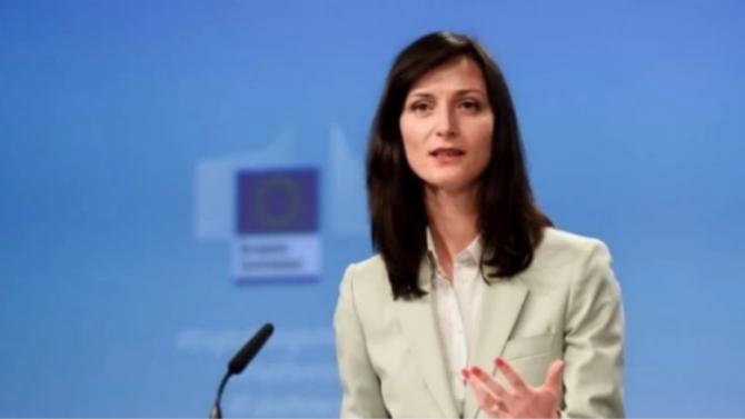 Над 1500 участници - министри, представители на Европейската комисия, експерти,