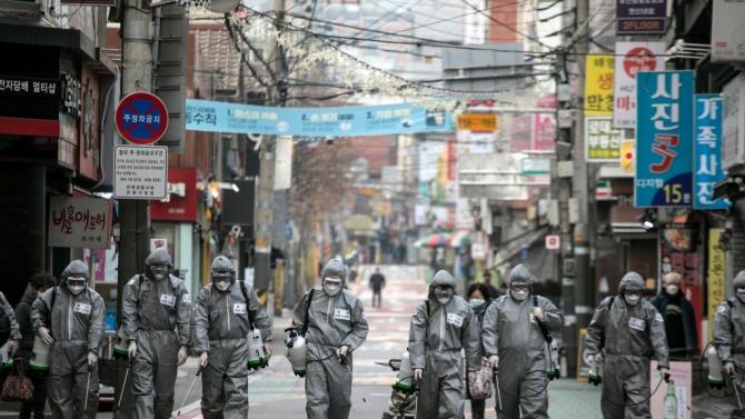 Южна Корея регистрира 43 нови случая на коронавирус