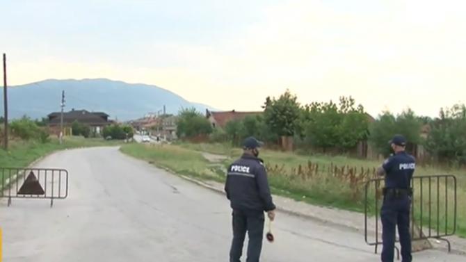 Днес изтича карантината на ромския квартал Изток в Кюстендил. В