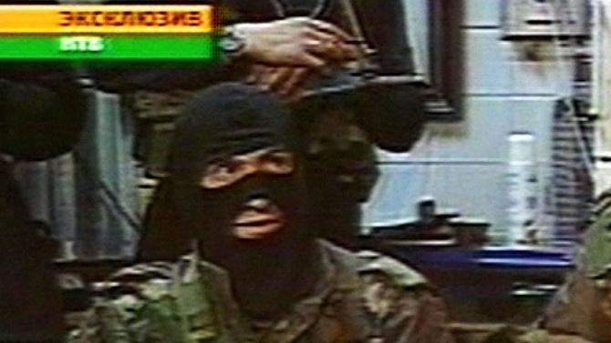 ФСС е предотвратила атентат на ИД