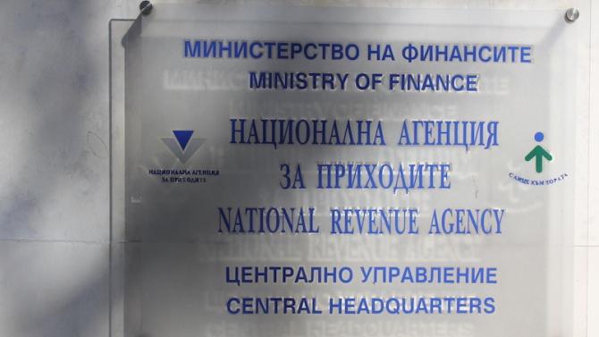 НАП публикува указания за прилагането на диференцираните ставки на ДДС