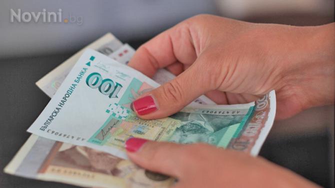Българите са взели безлихвени заеми за 44 млн. заради COVID кризата