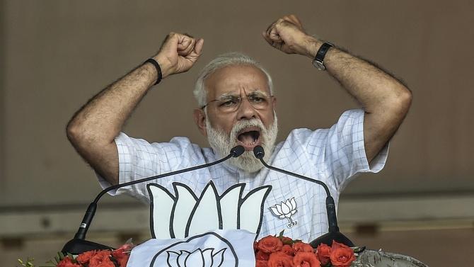 Индийският премиер Нарендра Моди заяви в реч по телевизията, че