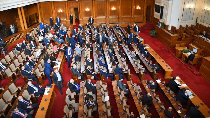 Народното събрание ще обсъди повторно промените в Закона за Министерството
