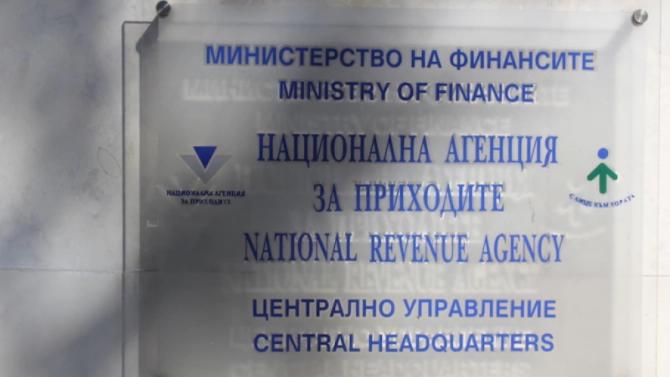 В НАП-Добрич декларираха печалби близо 8000 фирми