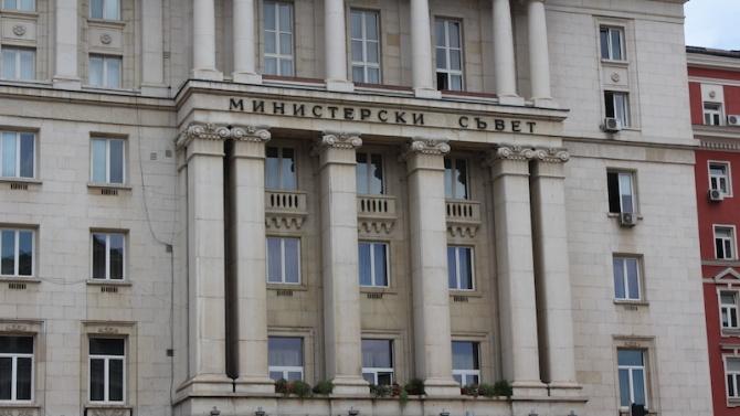Правителството предлага промени в Закона за съдебната власт, съобщи пресцентърът