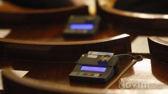 Парламентът прие единодушно докладите за дейността на ВСС и на Инспектората към него за 2019 г.