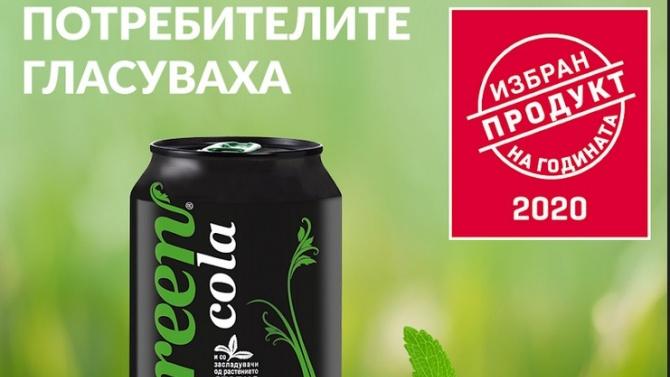 """Green Cola спечели награда в категория """"Безалкохолни напитки"""" в престижния"""
