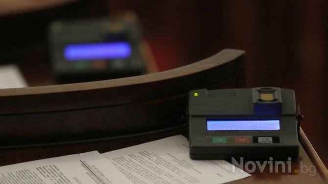 Парламентът ратифицира Междуправителственото споразумение между Република България и Република Гърция