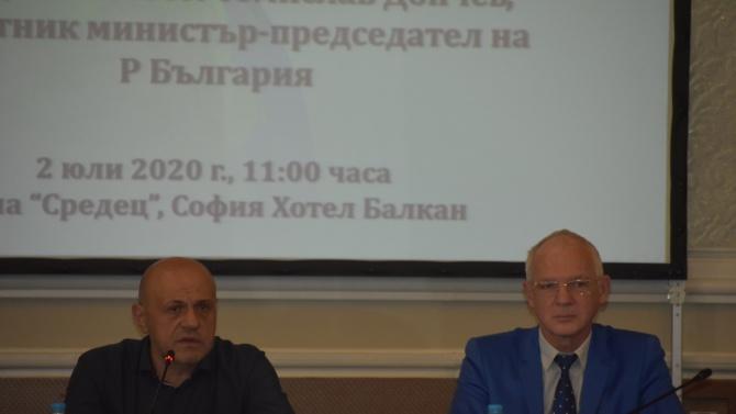 Вицепремиерът Дончев обсъди с работодателите икономическото възстановяване след COVID-19