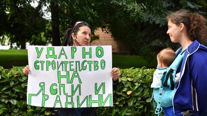 Протест пред Министерския съвет заради липсата на места в детските градини