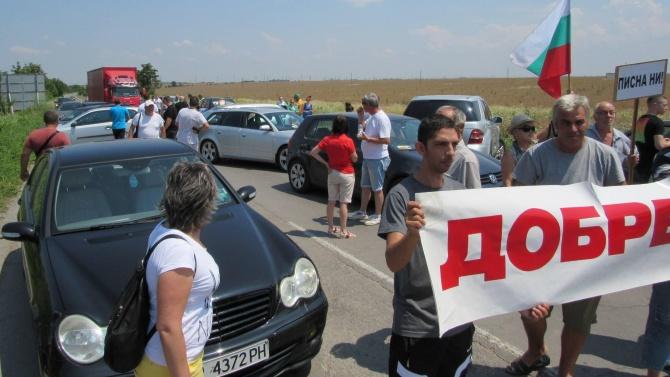 Протест срещу лошото състояние на пътя Русе - Кубрат премина