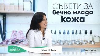 Код здраве: Най-честите грешки при почистване на лицето