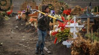 Мексико вече е на пето място в света по смъртни случаи, свързани с COVID-19
