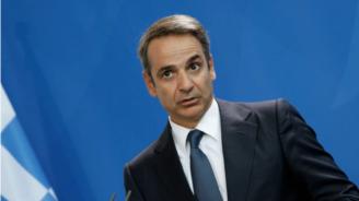 Мицотакис: Гърция няма да приеме строги условия на ЕС за помощта за COVID-19