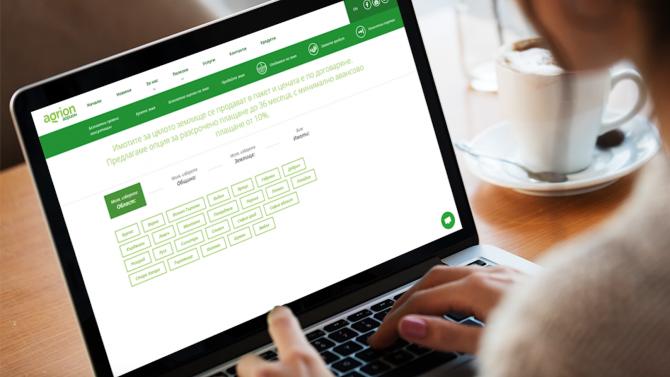 Онлайн платформа дава безплатни съвети за ниви