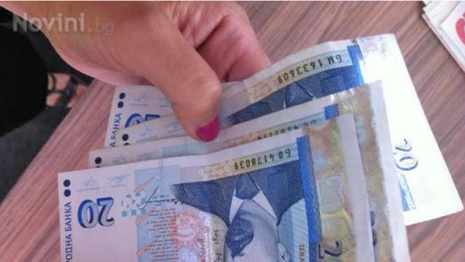 Ето каква е сумата на безлихвените заеми, взети от българите заради кризата с коронавируса