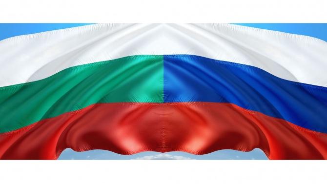 141 години от дипломатическите отношения между България и Русия