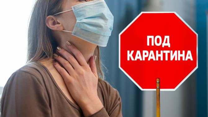 ОД на МВР-Сливен оказва пълно съдействие на институциите за спазване