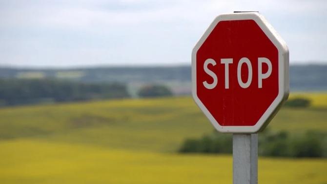 Вандали са изпотрошили пътните знаци по Яхиновско шосе - пътя