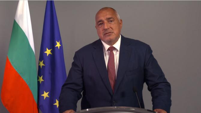 През 2020 година отбелязваме 100 години от членството на България