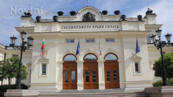 Депутатите ще обсъждат задължителната предучилищна за 4-годишните