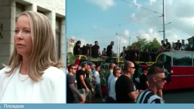 Областният управител на Пловдив Дани Каназирева обяви в ефира на