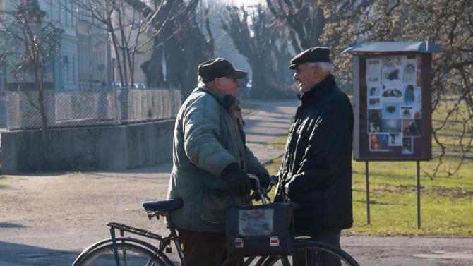 Румънският министър на финансите Флорин Къцу заяви, че пенсиите може