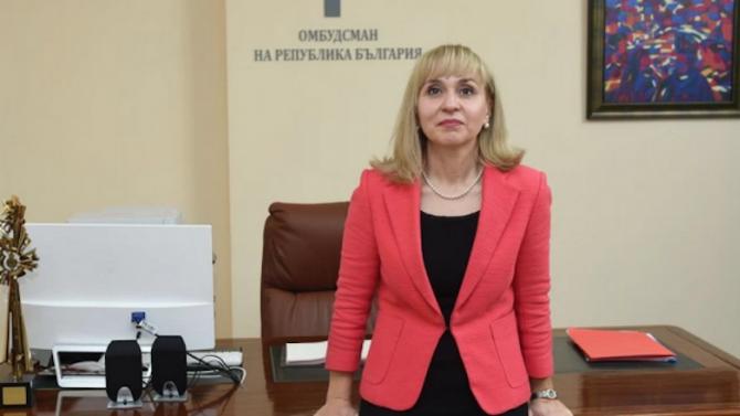 Омбудсманът е против увеличението на цената на водата в Хасково