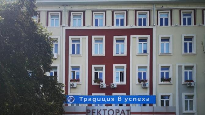 Техническият университет в София спечели проект от Европейската комисия за
