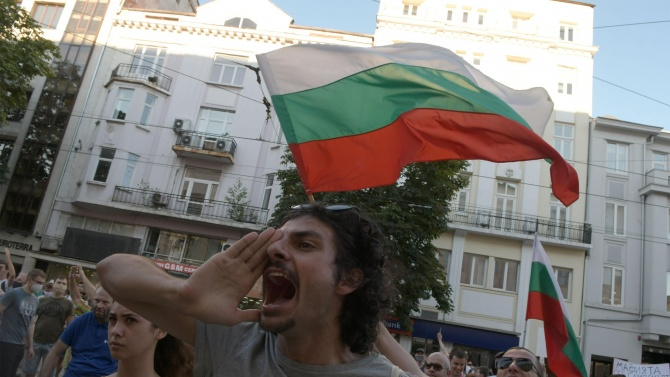 Протестиращи блокираха движението на Орлов мост