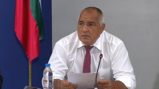 Борисов разкри скандално писмо на НСО на Радев за охраната на Доган. Ашколсун, възкликна той