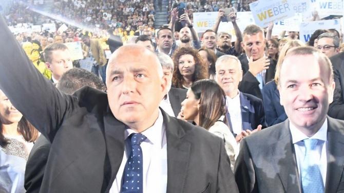 ЕНП даде пълната си подкрепа на Борисов в усилията му за членство на България в еврозоната
