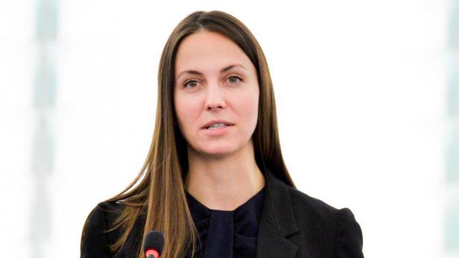 Българският евродепутат Ева МайделЕва Майдел е български евродепутат от ГЕРБ.