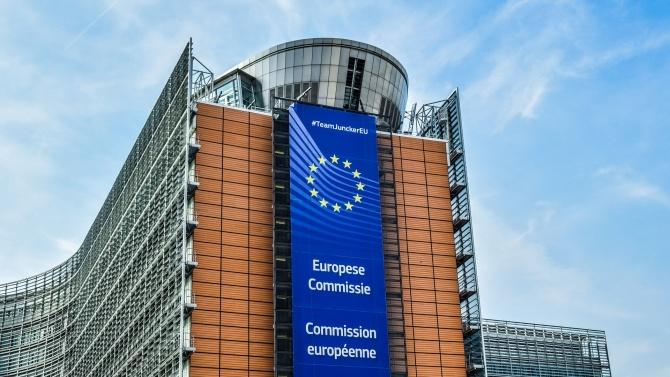 Реакции от Брюксел след новината, че влизаме в ERM II