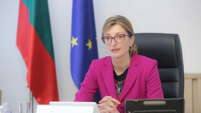 Екатерина Захариева: Решително вървим към пълната евроинтеграция