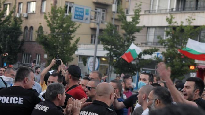 МВР излезе с официална информация за двата протеста в центъра