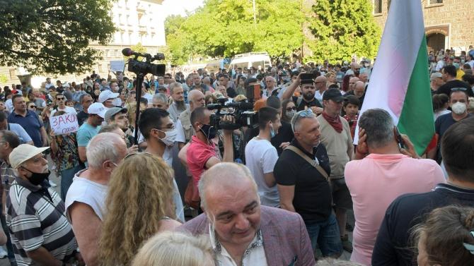 Трета поредна вечер на протести в София