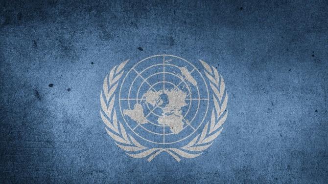 Съветът за сигурност на ООН прие резолюция, удължаваща с една