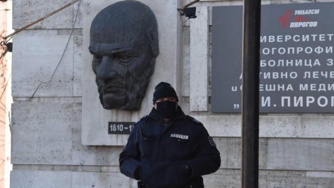 """Млад протестър си тръгна сам от """"Пирогов"""""""